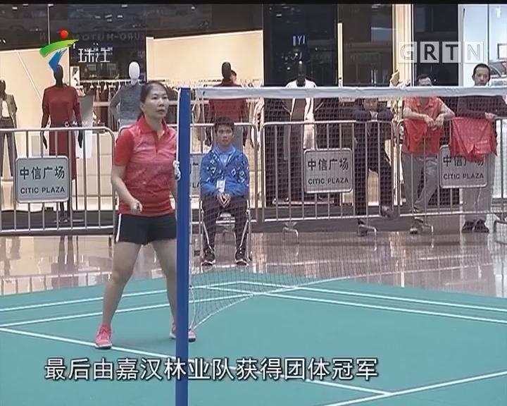 """2017""""中信杯""""首届羽毛球赛闭幕"""
