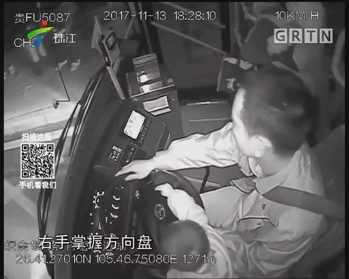 司机抱着孙子开公交受处罚