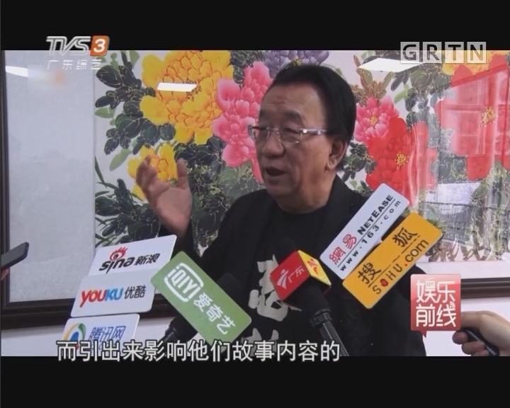 百集爆笑网剧《喜叻坊的春天》广州开机