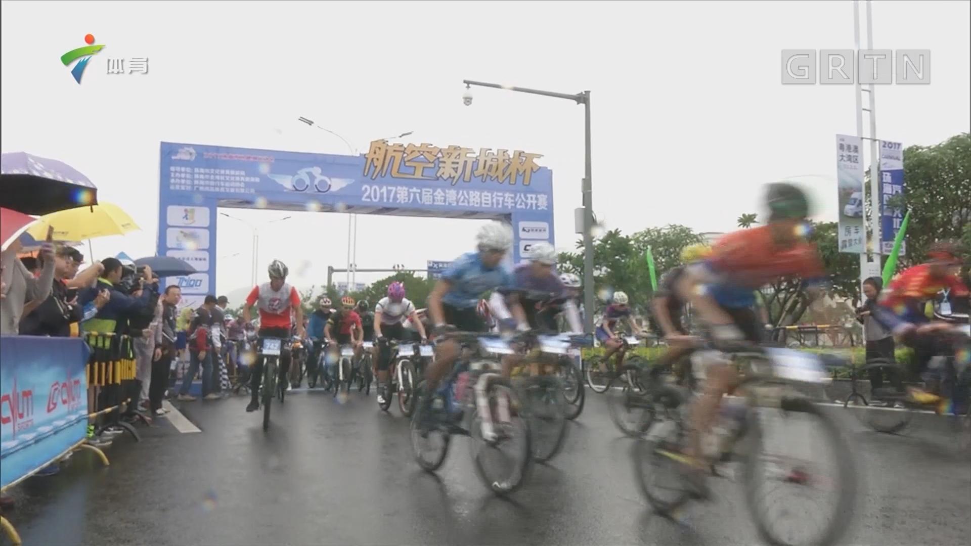 珠海金湾举办第六届公路自行车公开赛