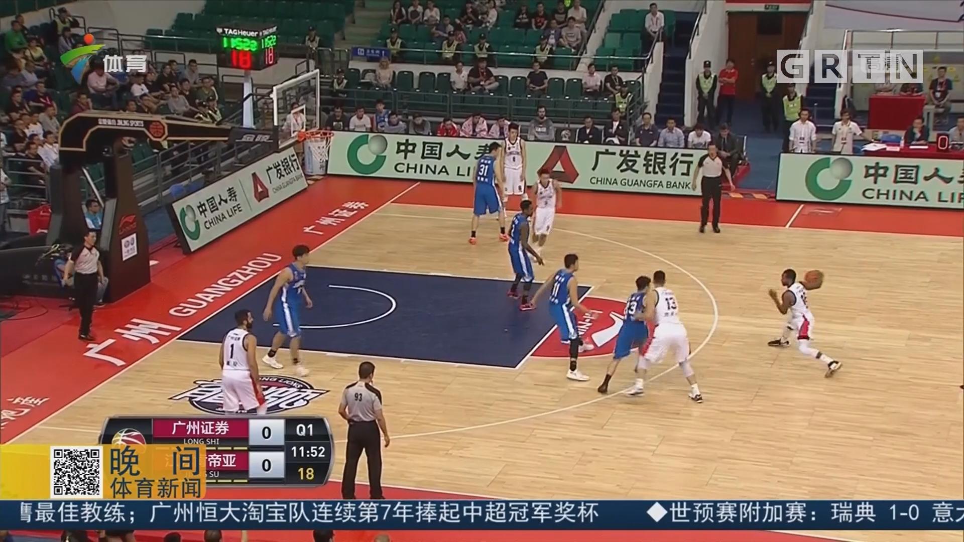 广州加时2分惜败江苏 止步两连胜