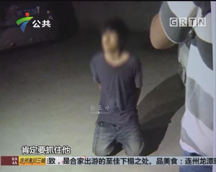 佛山:男子盗窃后图谋不轨 被村民抓获
