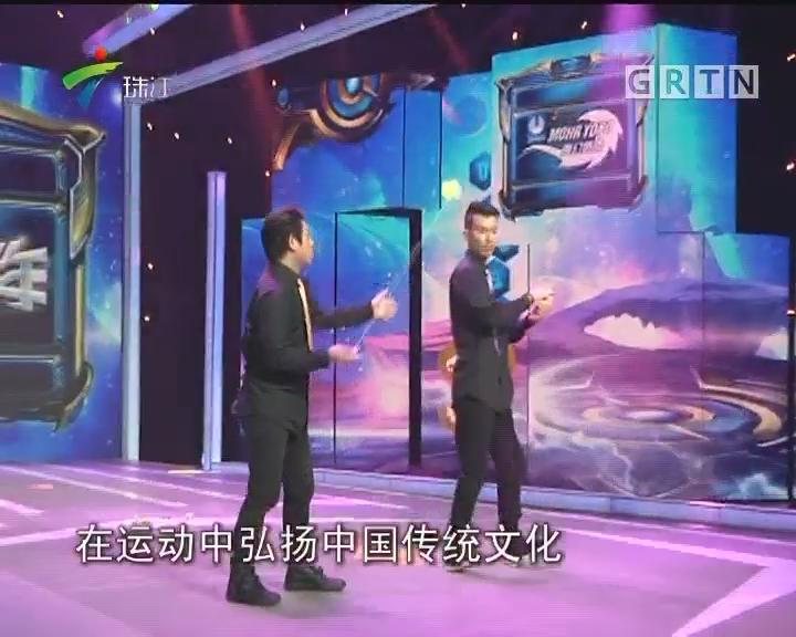 广东少儿频道《真的!很好玩》本周日首播