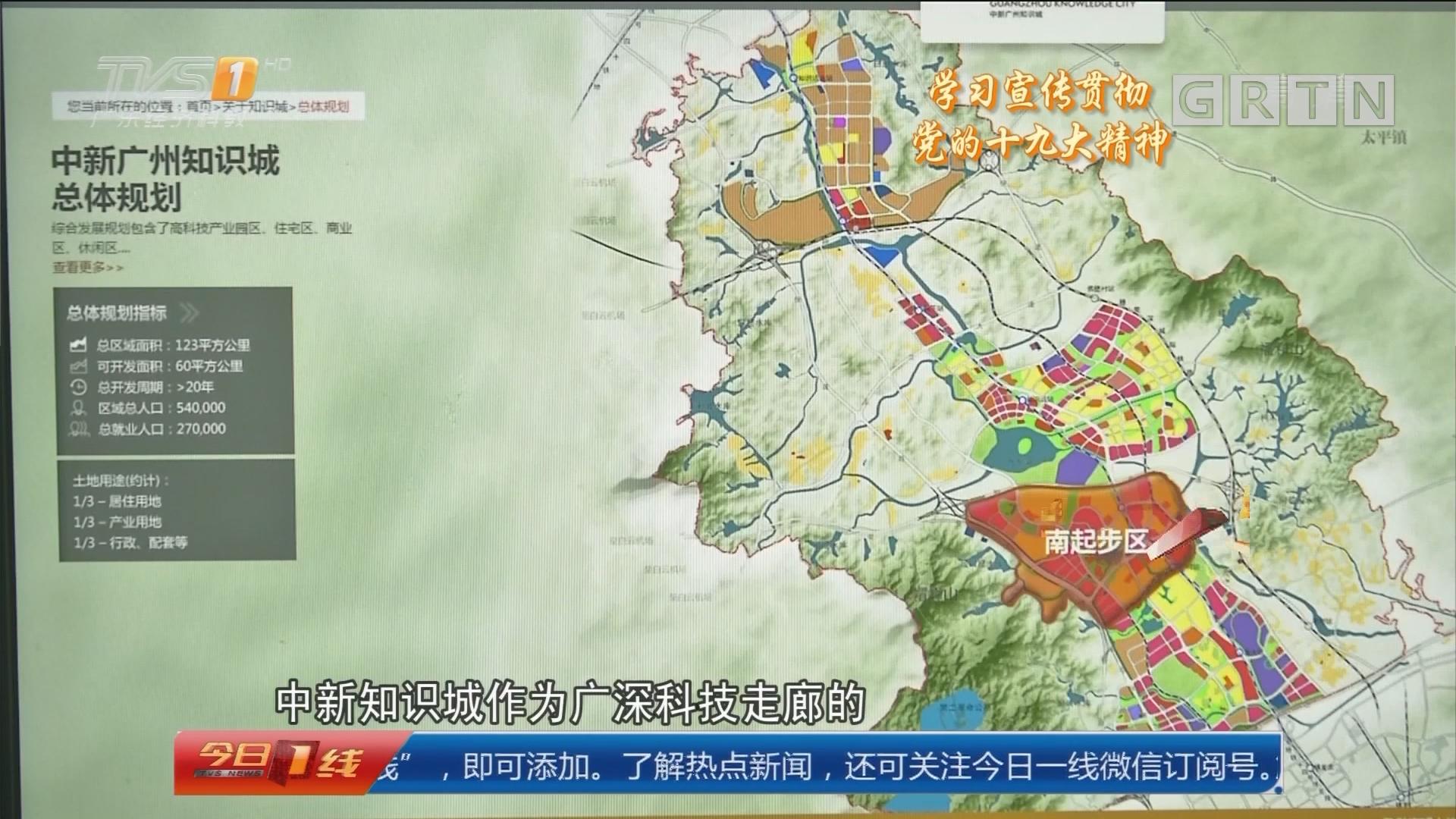 学习宣传贯彻党的十九大精神:广州 拟建两高速地铁 10分钟可达机场
