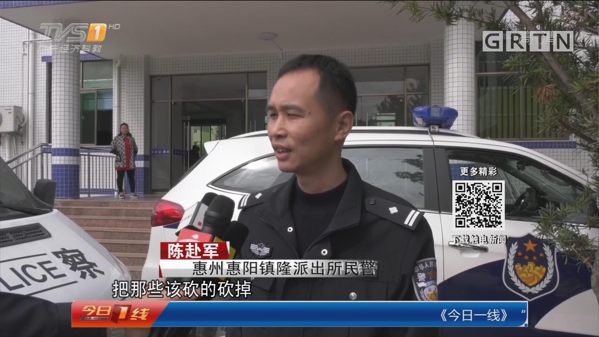 惠州:26名驴友困深山 两百人连夜搜救