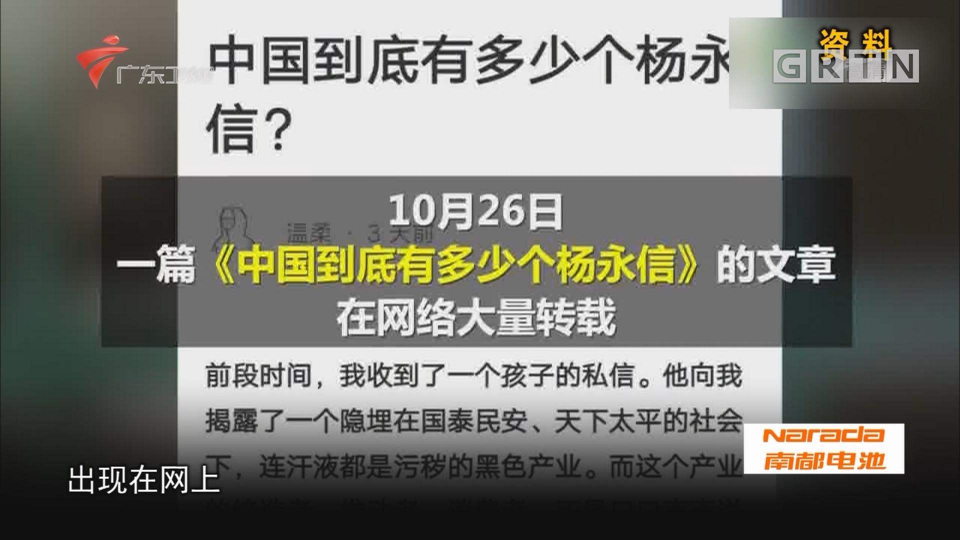 "[HD][2017-11-29]社会纵横:""豫章书院""风波:面对""问题""学生该怎么办?"