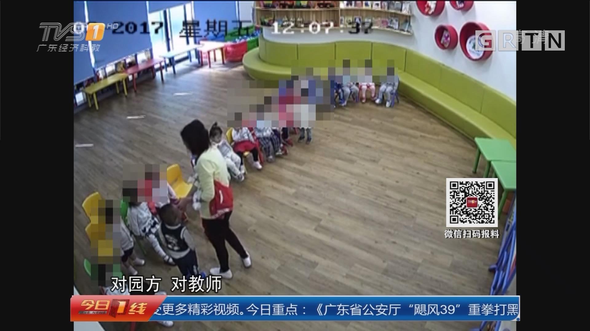 携程亲子园伤童事件新进展:教职工涉嫌打孩子喂芥末 3人被刑拘