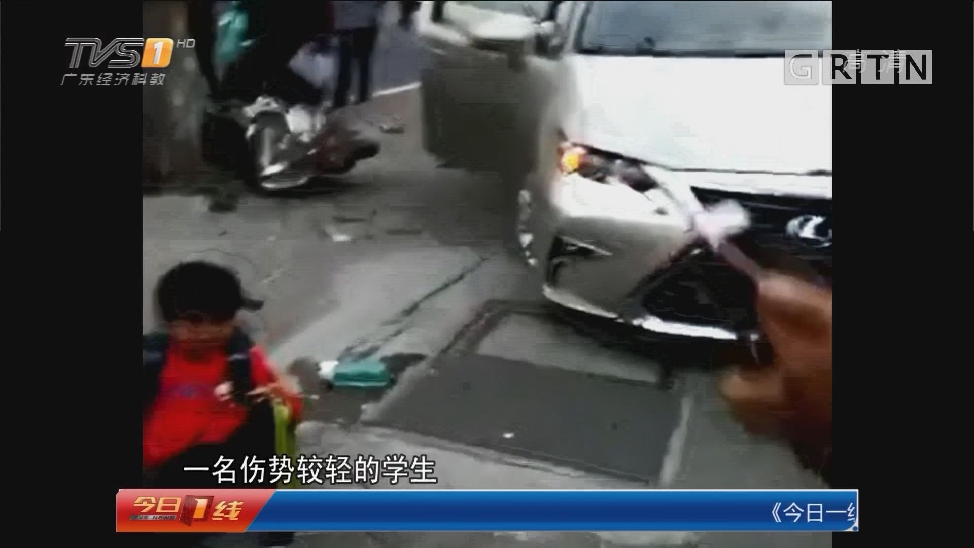 佛山:小车冲上人行道连撞3学生 司机被控制