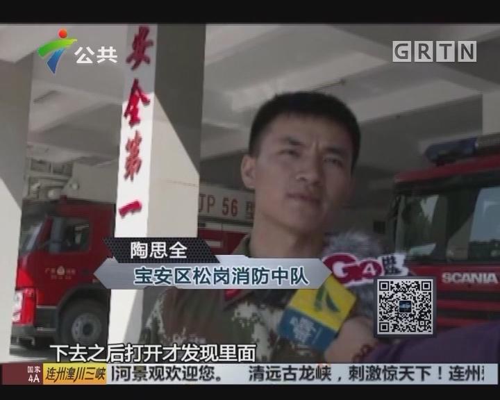 深圳:6人被困电梯 消防绑绳相救