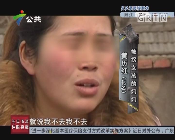 [2017-11-27]天眼追击:56小时跨省大营救