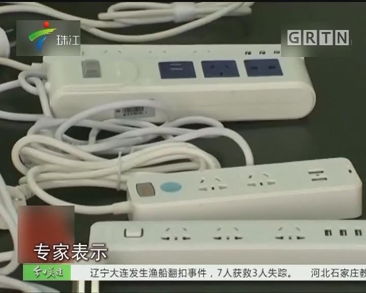 USB插板有隐患 合格率刚过半