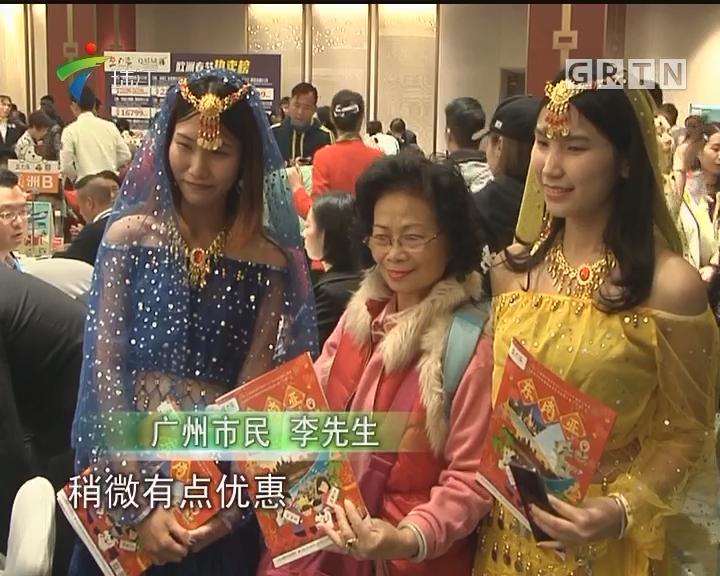 广东年轻人更愿意花钱旅游