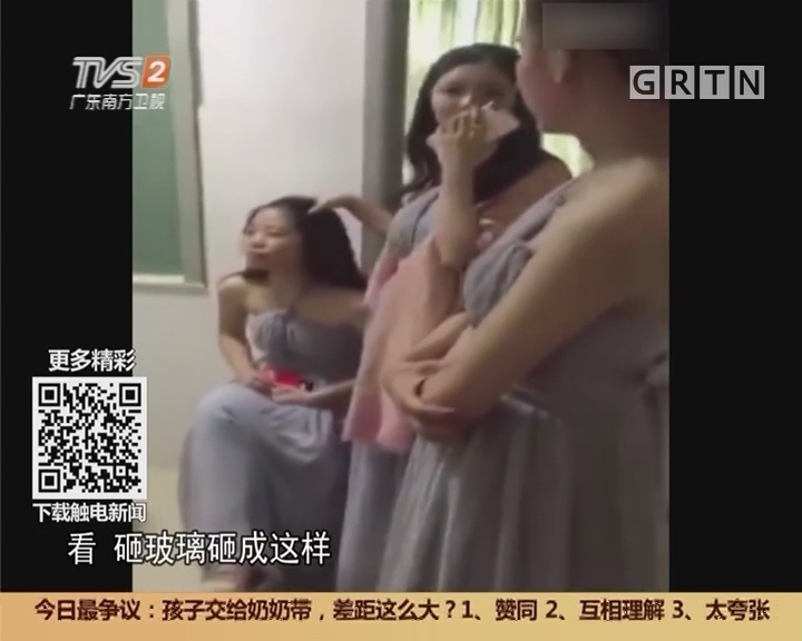 """深圳:伴郎""""抡锤砸门"""" 伴娘""""挂彩"""""""