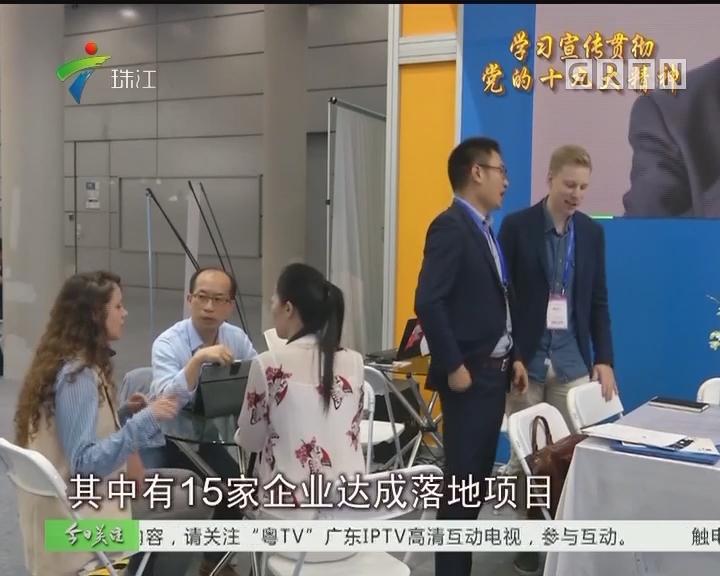 """高交会:搭起中外高新技术交流""""黄金桥梁"""""""