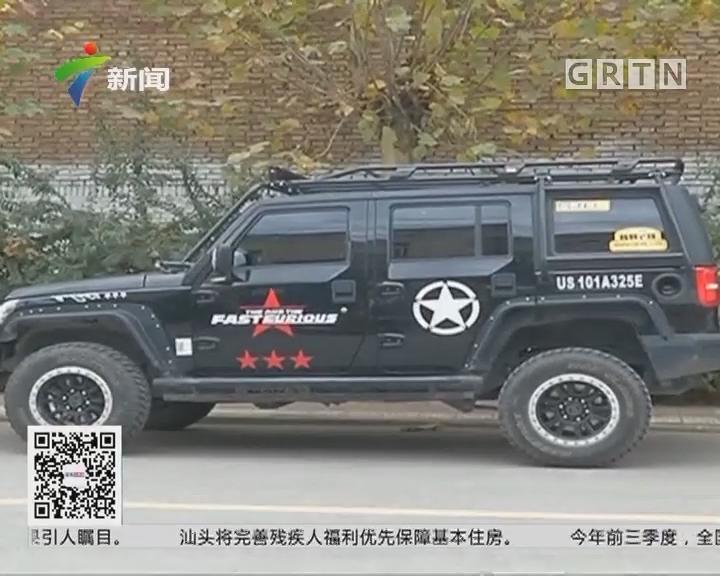 陕西西安:买《战狼2》同款战车 备案成难题
