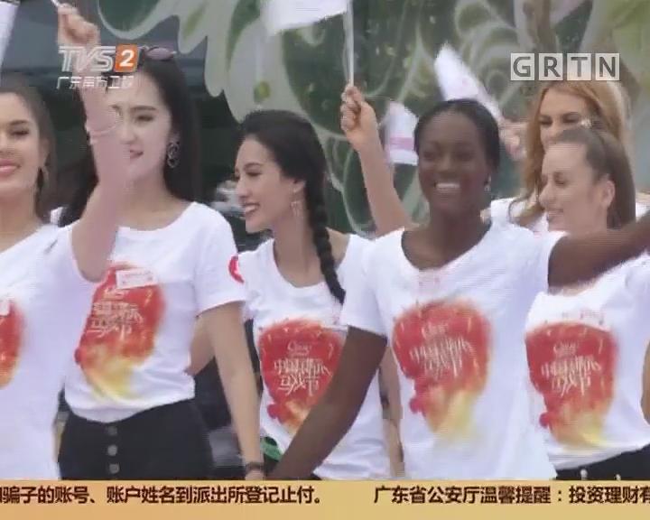 """珠海横琴:国际马戏节将开 百位""""世姐""""代言"""