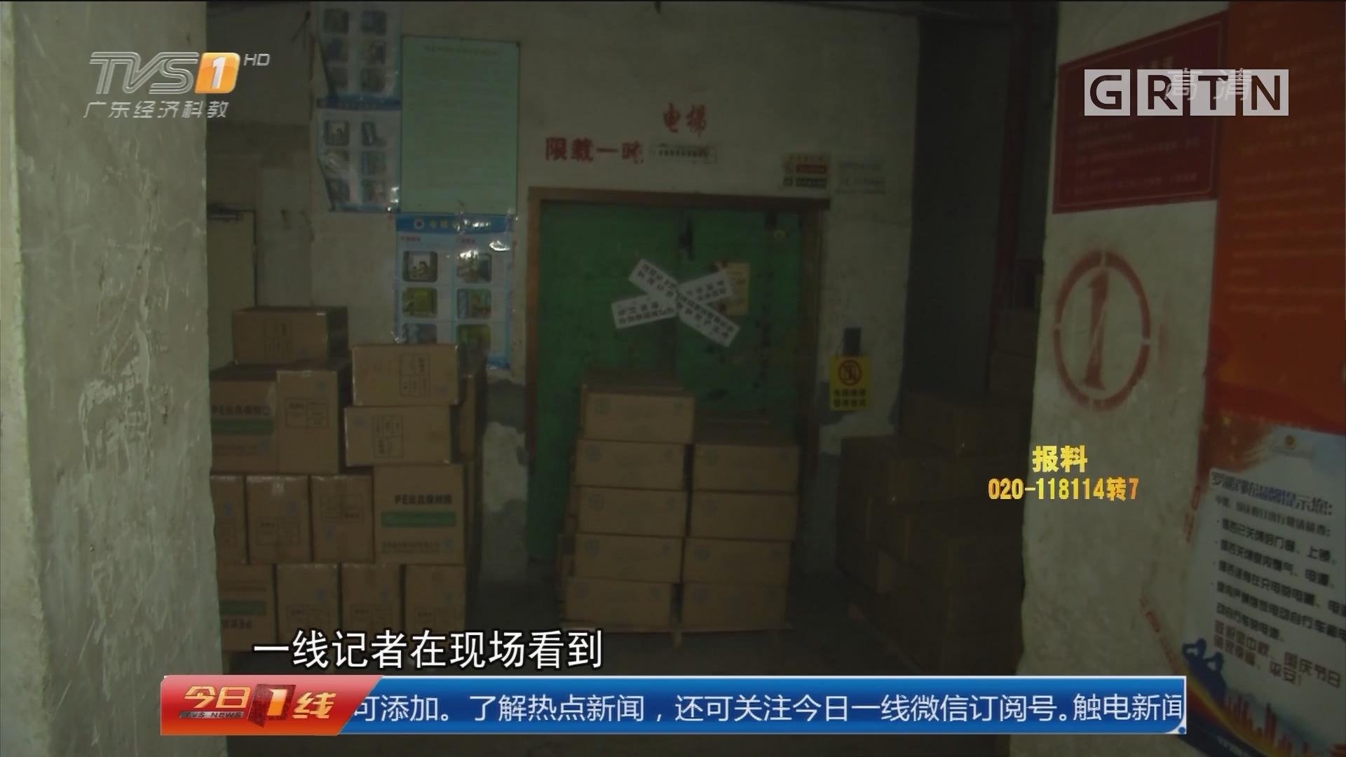 深圳罗湖:男子坠入货梯 医院下病危通知书