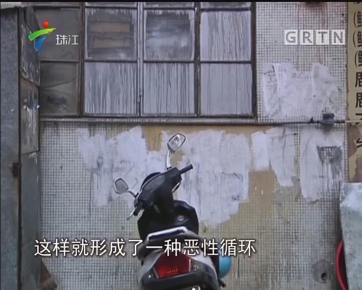 """江门:""""牛皮藓""""打""""补丁""""市民质疑""""二次污染"""""""