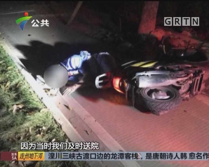 中山:男子飞车抢夺逃跑 撞树受伤被抓获