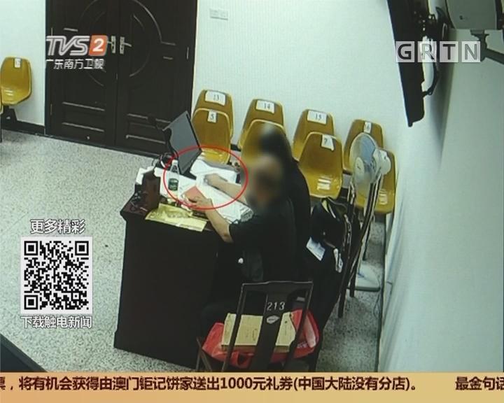 广州越秀法院:庭审后 重要证据不翼而飞