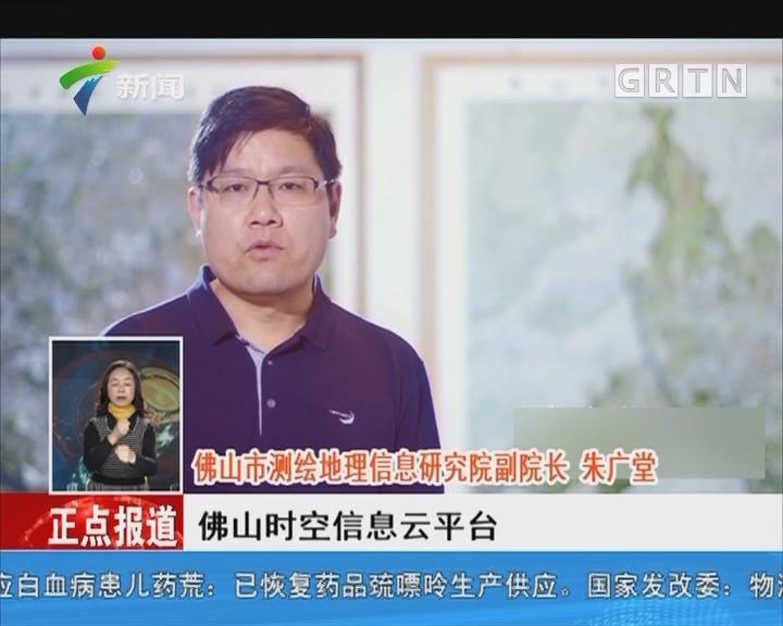 广东:成立阿里云工业互联网云平台