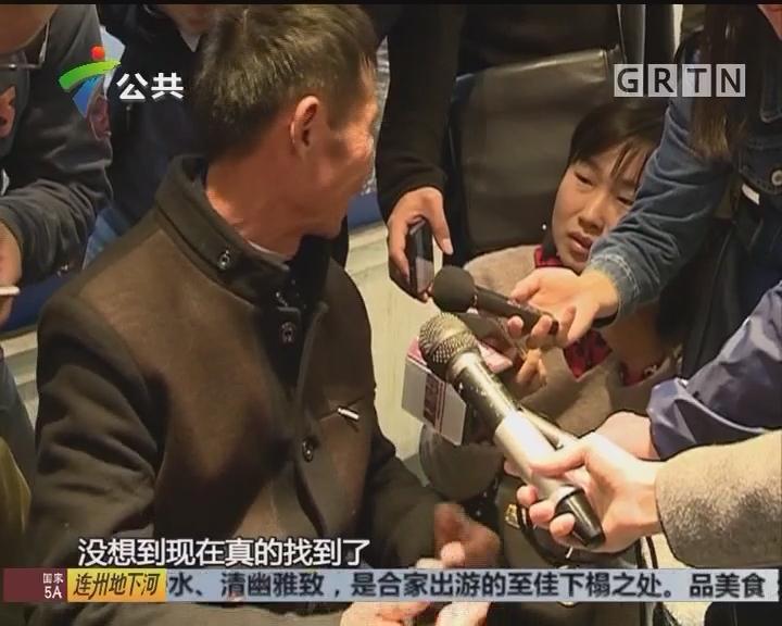 深圳:警方利用DNA技术 成功找回被拐男子