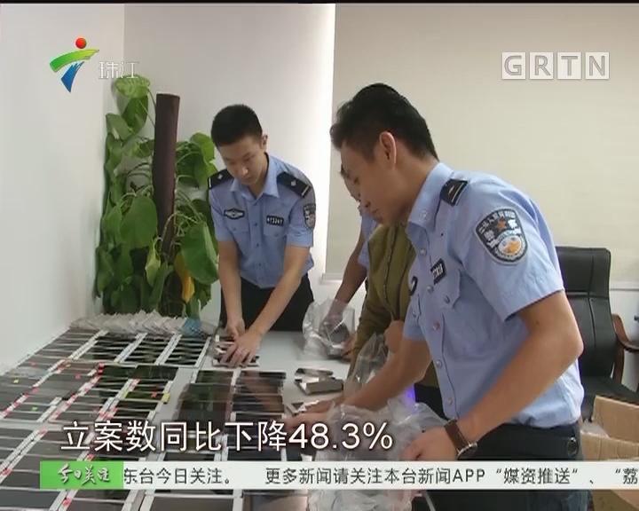 深圳:3秒开包盗窃 警方打掉一特大盗销手机团伙