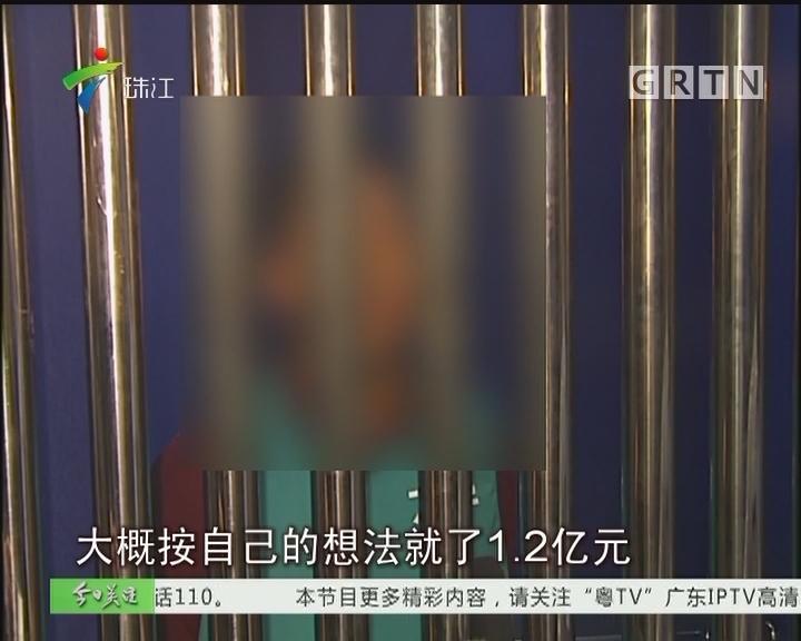 深圳北站烂尾楼赔了1.3亿?散布谣言者已被拘留