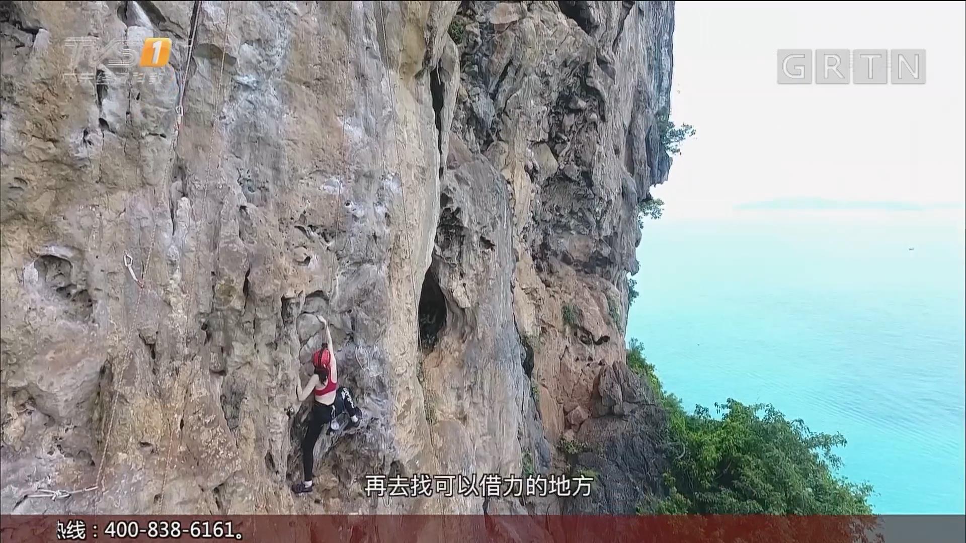 泰国甲米——攀岩