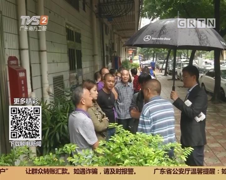 """广州市海珠区:小区投票表决 多业主称遭""""被赞成"""""""