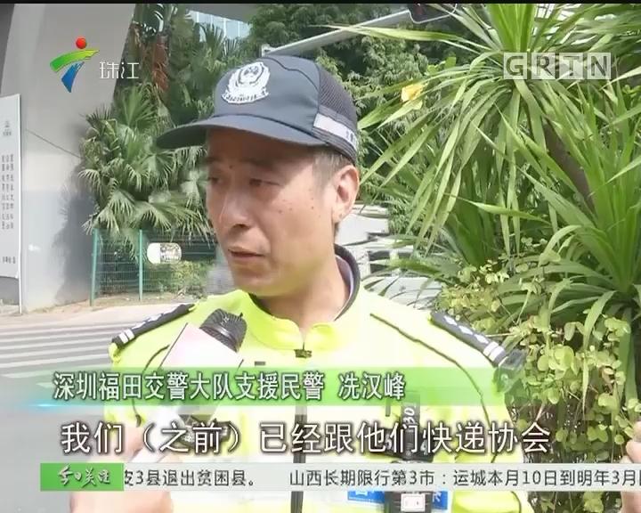 深圳:交警异地用警 重拳整治交通违法