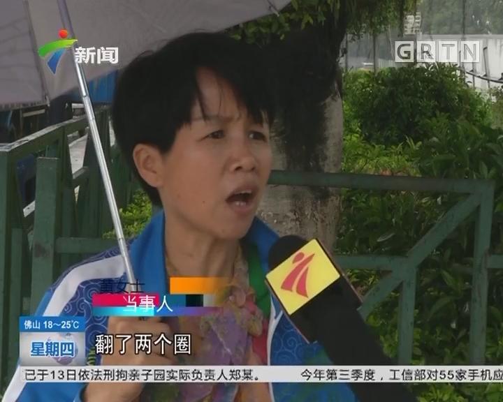 广州市南沙区:女子夜骑遇下沉井盖 多处摔骨折