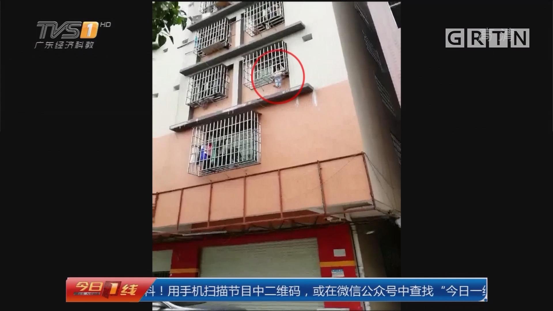 广州花都:女童被卡 邻里及时发现呼救