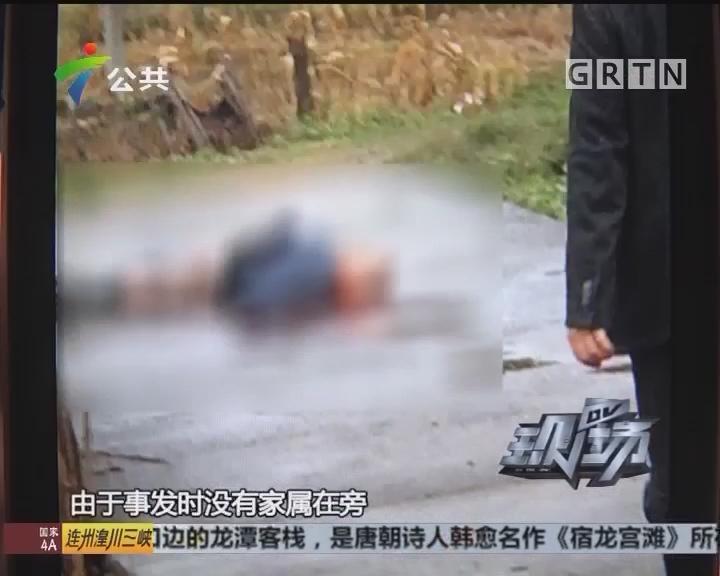 河源:村里突发伤人案 警方强攻抓捕疑凶