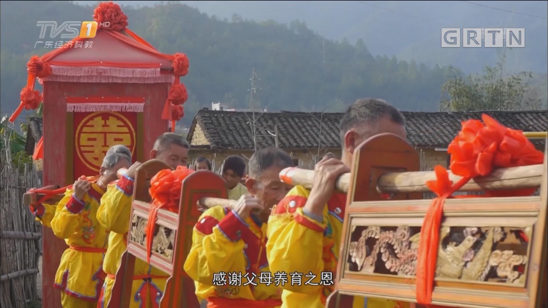 河源——兴隆民俗文化村