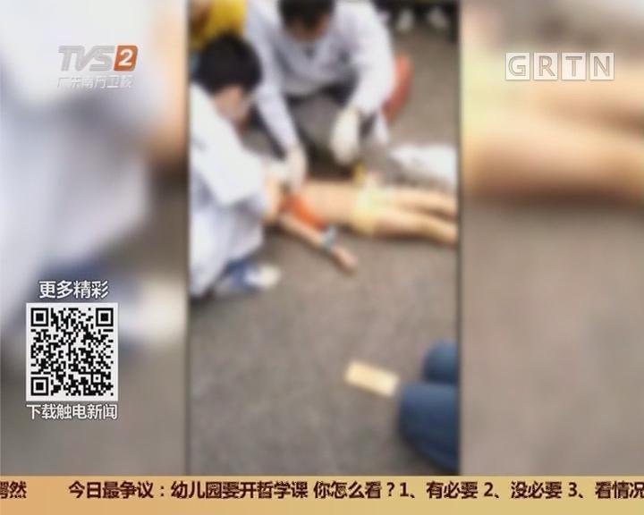 关注儿童安全:3岁男童坠亡 家居安全再敲警钟