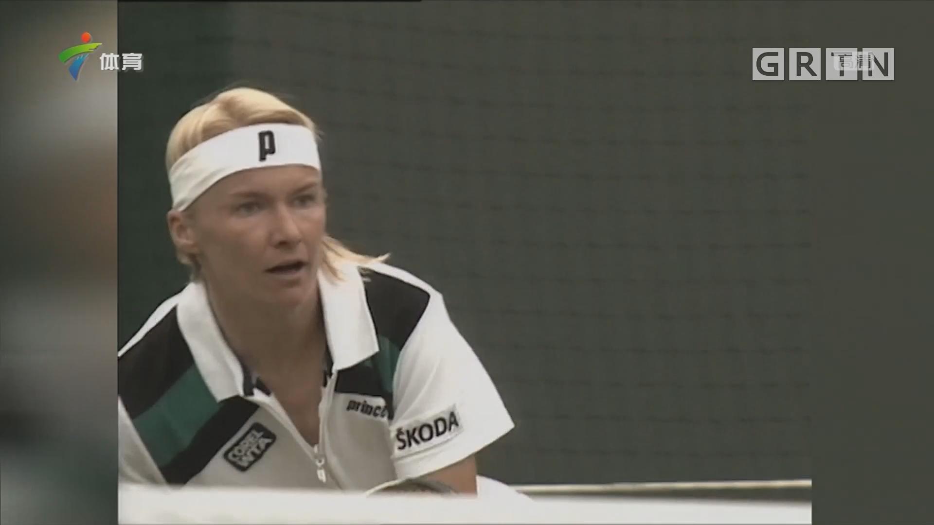 前温网冠军诺沃特娜因癌症离世