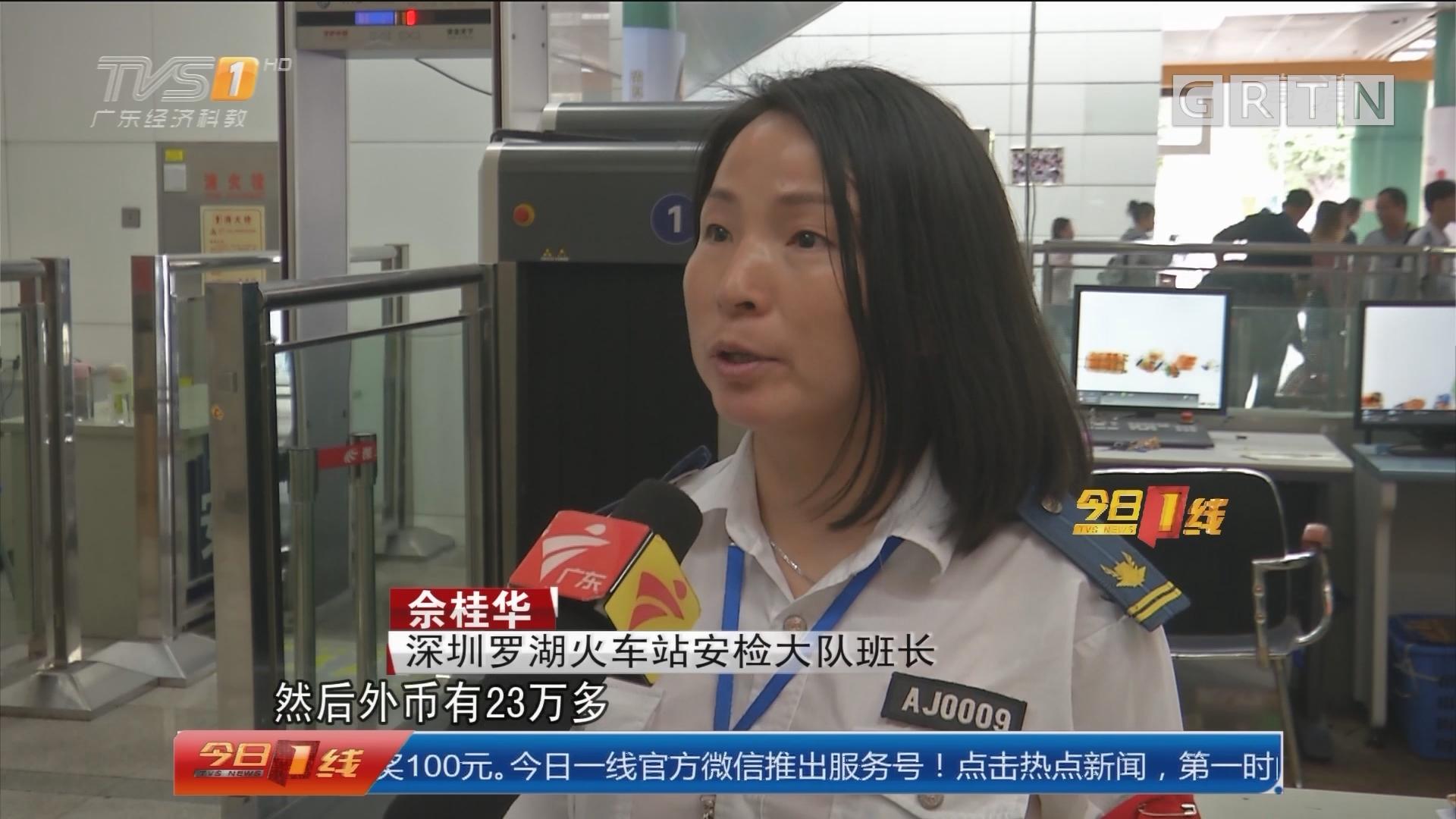 """深圳:""""大头虾""""赶火车 背包落在安检机上"""