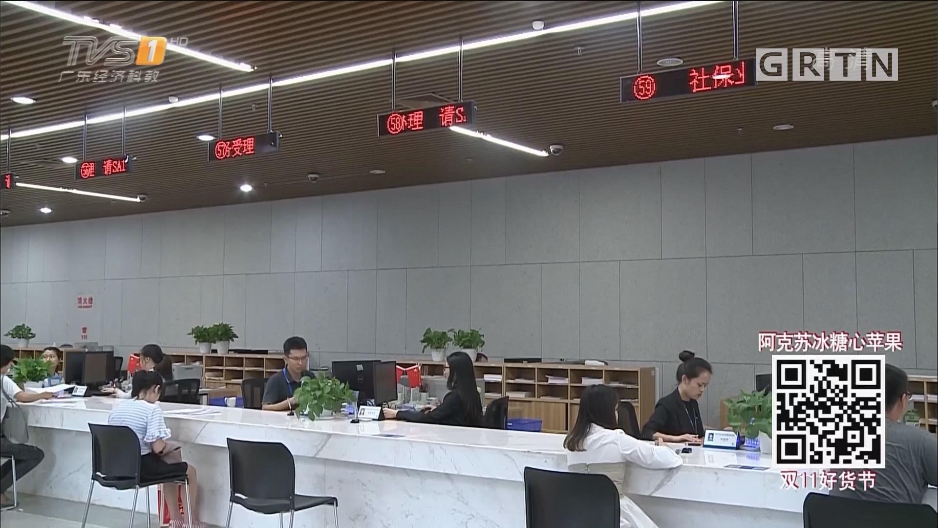 广州积分入户卡最快12月发放