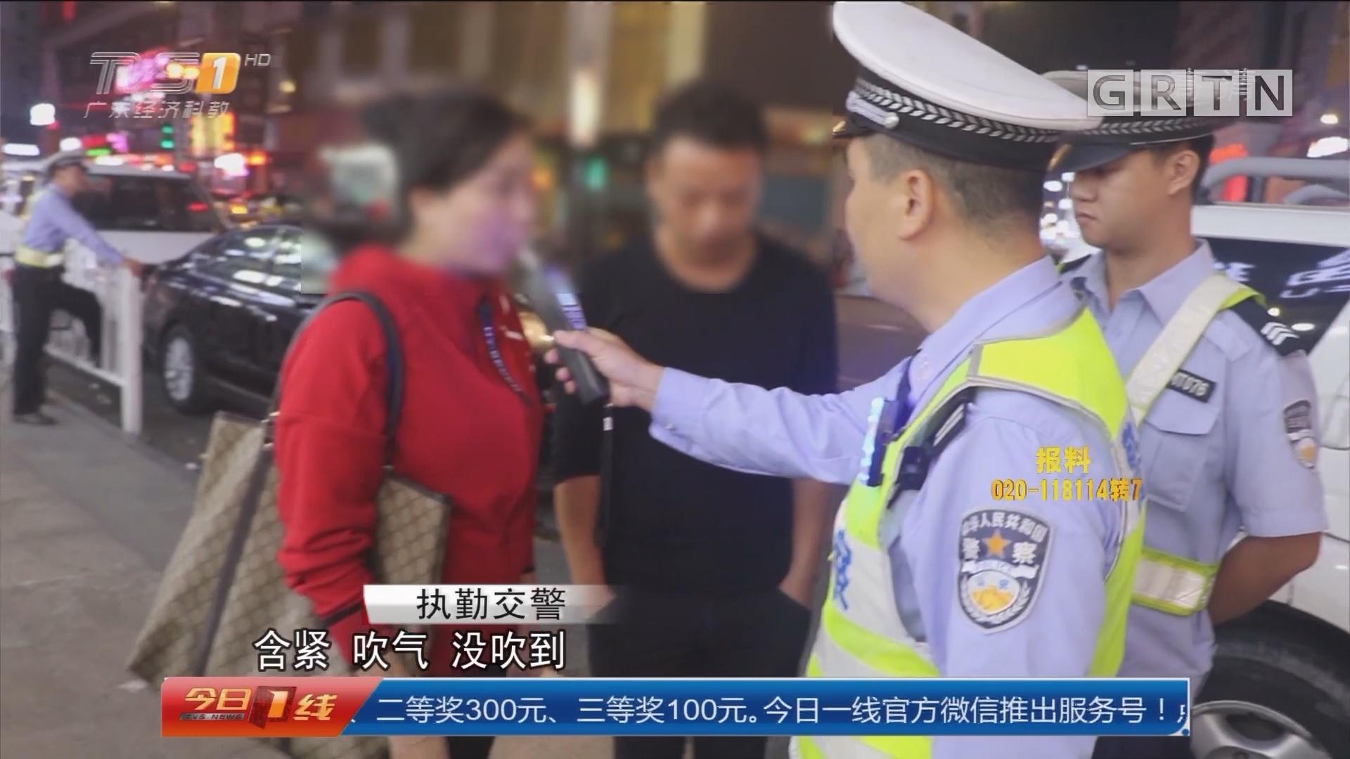 东莞樟木头:孝顺女为母庆生后醉驾 面临刑拘