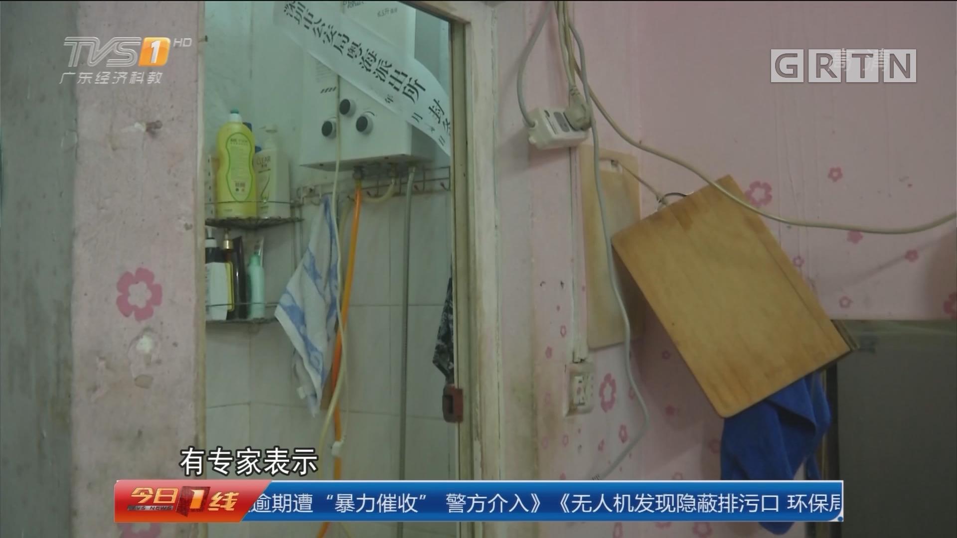 深圳南山:男子浴室倒地 疑因触电身亡