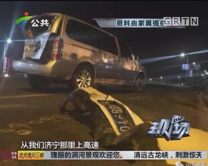 中山:24岁女孩火灾中烧伤严重 母亲赴粤途中车祸身亡