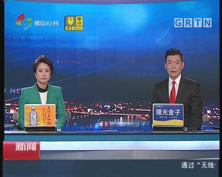 [2017-11-20]六点半新闻:鲁毅到云勇林场宣讲党的十九大精神