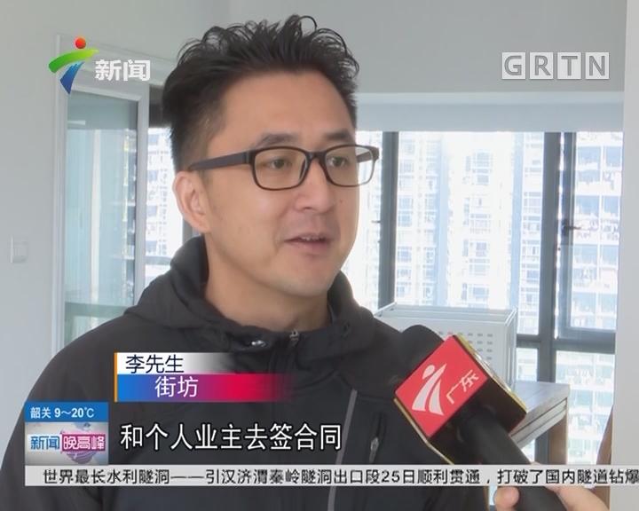 深圳 深圳:银企合作开启长租时代