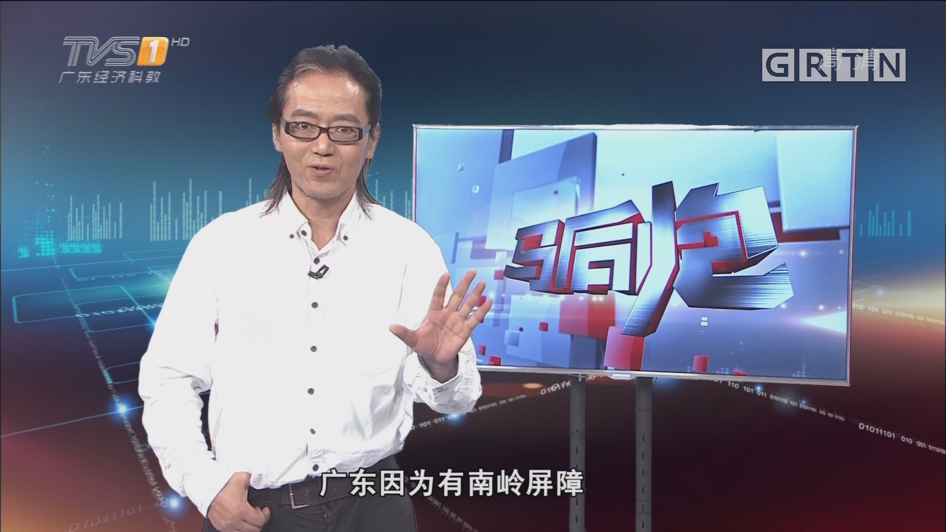 [HD][2017-11-09]马后炮:饮鸩止渴的暴力 戒网瘾模式当彻底否定