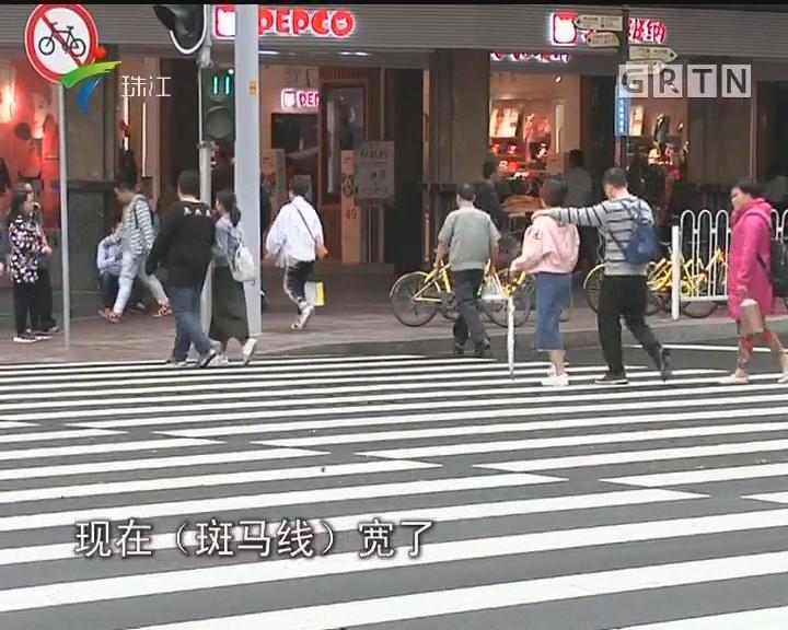 """广州出现""""最霸气""""斑马线 宽20米!"""