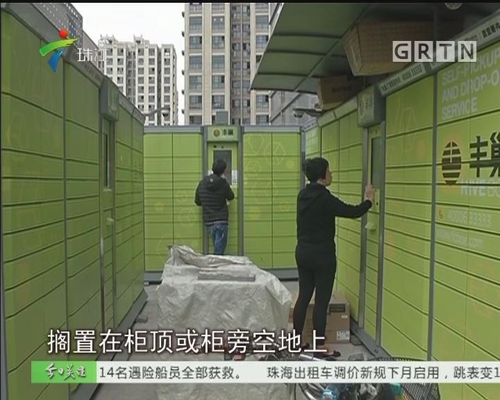 上海:便民智能快递箱成了快递员偷懒法宝