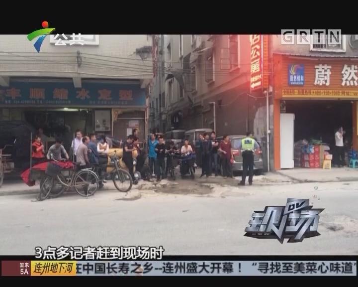 广州:男子为复婚 挟持前妻4小时