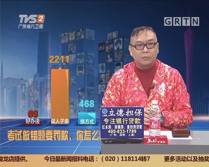 20171115互动集锦