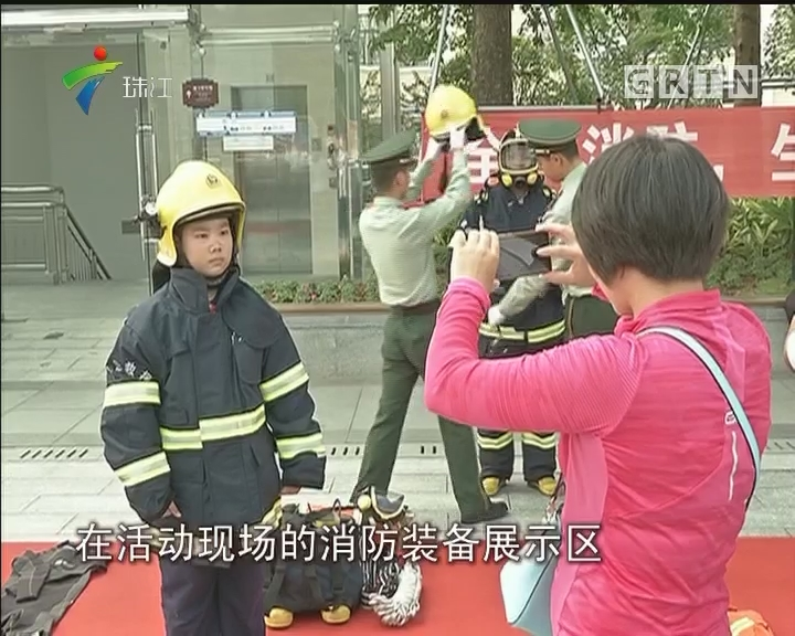中山:孙中山故里内消防演习 街坊意识大为提高